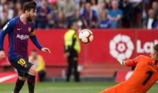 موجز المساء: ميسي يقود برشلونة للفوز على اشبيلية، خسارة مفاجئة للسبيرز وسقوط كبير للراسينغ محليا