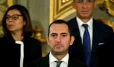 بطولة إيطاليا: وزير الرياضة يعيد الأمور الى نقطة الصفر في يوم العودة الى التمارين