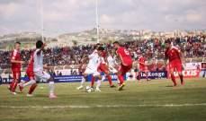 ميانمار نجحت في كشف عيوب لبنان الهجومية وأجبرته على تعادل مرير في صيدا