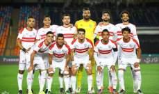 الدوري المصري: الزمالك يفلت من مطب طنطا بانتصار متأخر
