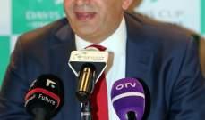 ماذا قال رئيس الاتحاد اللبناني للتنس عقب انجاز لبنان ؟