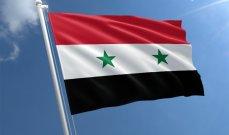 استقالة الاتحاد السوري لكرة القدم