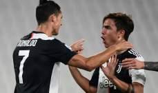 بطولة إيطاليا: يوفنتوس لتعزيز صدارته