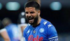نابولي يقرر تخفيض ثمن هدف ليفربول