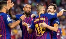 فيدال وبواتينغ يختاران رموزا تعبيرية للاعب برشلونة