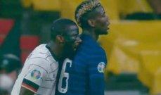 بوغبا يدافع عن روديغر بسبب مزاعم عن محاولة عضه