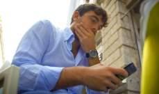 رومانو يحسمها: بايرن ميونيخ لا يريد التعاقد مع كوليبالي