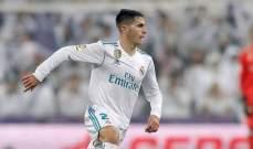ايبار يضم تيخيرو من ريال مدريد