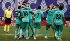مهاجم ريال مدريد يصاب بالكورونا
