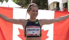 اولمبياد طوكيو: العدّاءة بيدورسكي تعود للتدريبات بعد إنتهاء فترة عزلها