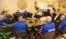 الجهاز الفني لمنتخب لبنان الأول يزور الرئيس هاشم حيدر