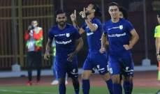 الدوري المصري: الزمالك يسقط امام انبي بثنائية