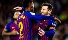كأس الملك: برشلونة يحسم تأهله بعد اكتساحه ليفانتي بثلاثية