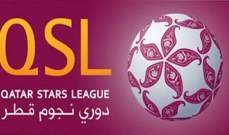 الدوري القطري: تعادل أم صلال أمام الاهلي