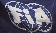 توسيع صلاحيات الإتحاد الدولي للسيارات