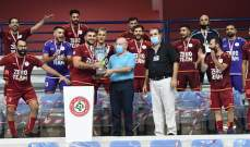 كرة صالات: الحرية بطلا لكأس لبنان للمرة الاولى في تاريخه