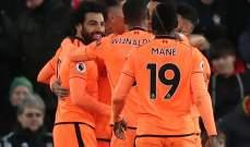 موجز المساء: برشلونة يتعادل، سقوط اليونايتد وفوز ليفربول، التضامن في نصف النهائي وفوز الرياضي