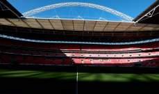 الاتحاد الاوروبي يؤكد جاهزية ملعب ويمبلي للقاء توتنهام وانتر ميلان