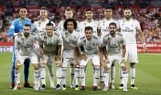 ريال مدريد يستعد لمعركة بلزن بغياب كارفاخال