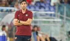 فونسيكا: مورينيو سيقوم بعمل رائع مع روما