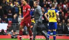 اصابة فان دايك تقلق جماهير ليفربول