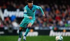 سكاي: موهبة جديدة من برشلونة في  طريقها الى الدوري الايطالي