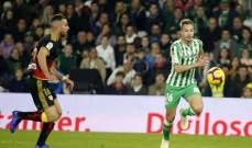 ريال بيتيس يقفز 6 مراكز في الترتيب بعد تجاوزه رايو فاليكانو بهدفين