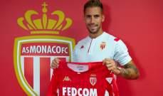 رسمياً: موناكو يضم حارس مونبيليه