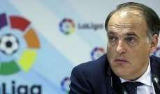 تيباس يؤكد ان الاتحاد الاسباني سيحل مشكلة برشلونة