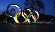 أولمبياد طوكيو يستعد لإستقبال المشاركين بعد رفع حالة الطوارئ