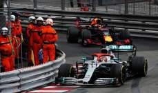 ماذا قال ثلاثي المنصة في سباق جائزة موناكو الكبرى؟