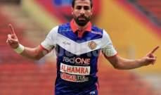 اللبناني محمد غدار يستمر في التألق ويسجّل هاتريك