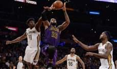 NBA: بليكانز يسقط ليكرز وفوز رابع متتال لميلووكي
