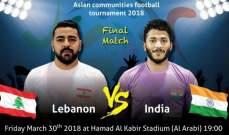 لبنان يواجه الهند في نهائي بطولة الجاليات الآسيوية بقطر