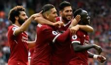 هل يؤثر شهر رمضان على ليفربول في نهائي دوري الأبطال ؟