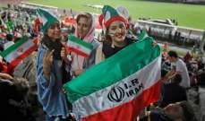 "وفد من ""فيفا"" يحضر مباراة إيران وكمبوديا"