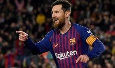 برشلونة يستعد لتقديم عرض ضخم للحفاظ على ميسي مدى الحياة