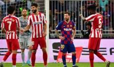 برشلونة ضد أتلتيكو: بيكيه ليلة للنسيان