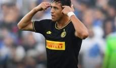 سانشيز يحذر زملائه من عدم استغلال الفرص امام برشلونة