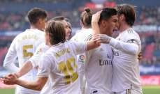 قناة ليكيب  الفرنسية تفوز بحق نقل كأس الملك وكأس السوبر الاسباني