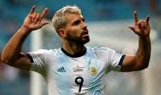 اغويرو يصل للهدف رقم 40 مع الأرجنتين