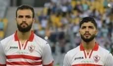 الثنائي التونسي ساسي والنقاز يشاركان مع الزمالك في نهائي كأس مصر