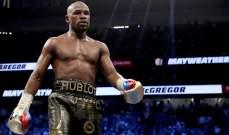 مباراة عودة مايوزير الى الملاكمة ستعطيه مردود ب9 ارقام