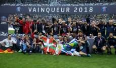 موجز الصباح: باريس سان جيرمان بطلاً للكأس، هيوستن وغولدن ستايت في النهائي ونبيل بدر يعتكف