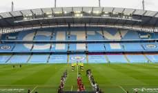 تعليق من إدارة نادي مانشستر سيتي حول قرار محكمة التحكيم الرياضي