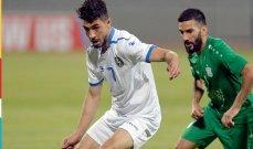 كأس الاتحاد الآسيوي: خسارة قاتلة للأنصار وفوز الفيصلي وتعادل الحد والوحدة
