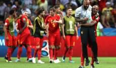 هل يفعلها تيري ويعكر اجواء الفرنسيين في نصف النهائي للمونديال ؟
