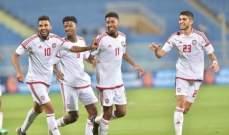 المنتخب الاماراتي الاولمبي يواصل تألقه ويقهر المالديف بثلاثية