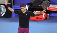 بطولة استراليا المفتوحة: فيدرر يغيب للمرة الاولى في مسيرته الاحترافية