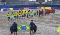 كأس القارات للشاطئية : انتصارات مميزة لمصر والبرازيل